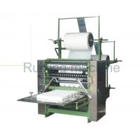 Buy cheap Facial Makeup Square Cotton Pad Machine Cotton Puff Automatic Wrapping Machine product
