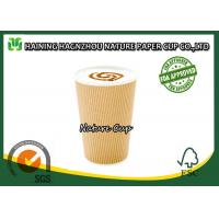 China Party Paper Kraft Ripple Coffee Cup , Colorful Disposable Cups For Hot Drinks on sale
