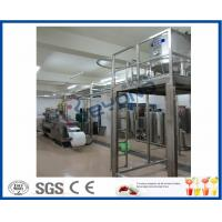 Buy cheap Full Automatic Milk Dairy Machinery For Flavoured Milk Manufacturing Process product