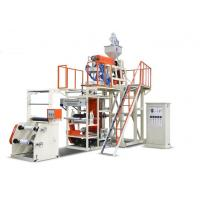 Quality PP  Film Blowing Machine for sale
