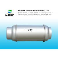 R32 HFC Refrigerants CH2F2 In Recyclable Ton Cylinder and Oxygen Cylinder