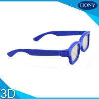 RealD Cinema Passive 3D Glasses For Cinema Used kids Size One Time Use