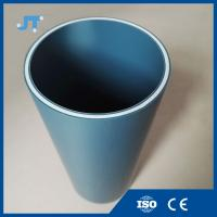 Buy cheap Supply 50mm PP pipe for drainage system with competitive price CE standard from wholesalers