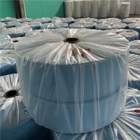 Quality High Quality 100% Polyester recycled needle punched nonwoven fabric for sale