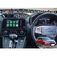 Quality GPS Android Car Navigation Multimedia Auto Interface for Honda CR-V for sale
