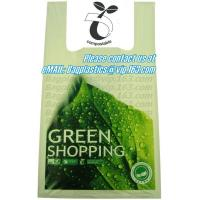 Quality Bio Degradable Biodegradable Compost Bags Cornstarch Carton Liners for sale