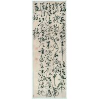 China Digital rice paper , art paper, chinese art paper on the rice paper printing on sale