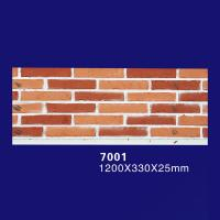 Quality 7001 Guangdong supplier PU Decoration Exterior Wall Brick Natural Stone Tiles for sale
