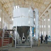 Buy cheap ZLPG Series Spray Dryer for Chinese Traditional Medicine Extract from wholesalers