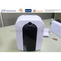 Quality Custom Large Plastic Electrical Water Heater Housing Injection Molding Products for sale