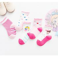 China Pretty Colorful Toddler Girl Ankle Socks Lovely Soft Hand Feeling Any Logo Available on sale