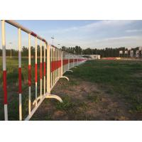 Buy cheap Crowd Control Barrier I Crowd Control Stage Barricade I Hot Galvanized Steel Material from wholesalers