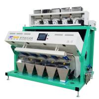Buy cheap hefei coffee color sorter machine manufacturer,offer optical sorting solution for coffee beans product