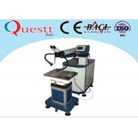 Buy cheap 200 Watt Laser Welding Jewelry Machine For Mould Repairing , Water Cooling System product