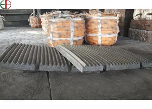 Quality Manganese Steel Fixed Jaw Plate HRC50 For Jaw Crusher for sale