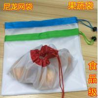 Quality Durable Plastic Mesh Produce Bags Knitting / Sewing With Neatly Stiching for sale