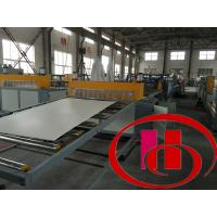 Buy cheap WPC Plate Making Machine WPC Foam Plate Making Machine WPC Machinery/WPC Foam Board/Sheet product