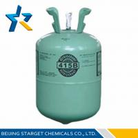 Quality R415B refrigerant (mixed refrigerant) Disposable or Recyclable cylinder Packaging 99.99% for sale