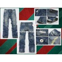 China Fashion 2013 Denim Men′s New Grinding White Baggy Jeans Pants, Jean on sale