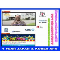 Quality Japanese Korea HD IPTV Set Top Box Android TV Box 300+ Channles Include 30 Youporn Channels Sports NHK BS HBO for sale