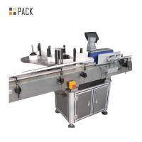 Quality Automatic Sticker Round Bottle Single side Labeling Machine for sale