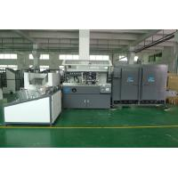 Buy cheap PET / PP / PE Plastic Container Screen Print Machine 4000pcs / hr With IR Dryer product
