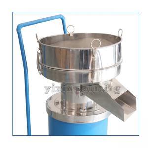 0.55 Kw Powder Sieving Machine , Powder Sifter Machine 400 Mm Diameter
