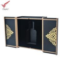 Quality Mdf  Rectangular Wooden Box Double Door Offset Printing For Dubai Apparel for sale