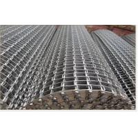 Quality Flat Wire Mesh Conveyor Belt With Staininless Steel Used In Heavy Machinery for sale