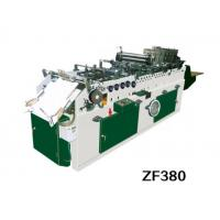Quality Envelope making and guling machine Suitable for Chinese and Western envelope for sale