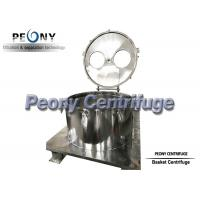 Quality Insulation - 80 ℃,centrifuge equipment ,PPTD-200 Herbal Extraction Concentration for sale