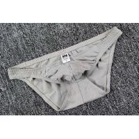 Buy Grey Comfortable Boxer Briefs Eco-Friendly Production Knitted Sexy Mans Underwear Thong at wholesale prices