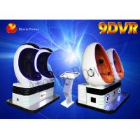 Buy cheap Amusement Park Equipment Cinema 9D Vr Virtual Reality Chair Touch Screen product