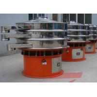 Quality Circular Flour Sieve Machine  , High Efficient Gyratory Screen Separator for sale
