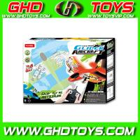 Quality New Arrival 2.4G 2CH R/C Glider Airplane,Remote control toys for sale