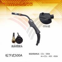 Quality Air cooled Welding Machine Spare Parts panasonic type 500A MIG MAG torch with CE for sale