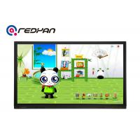 Quality Education Outdoor Digital Signage Displays With Cameta LCD Media Player for sale
