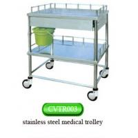 Quality stainless steel doctors medical equipment trolley L720 x W430 x H800mm for sale