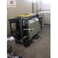 Quality Automatic paper perforate machine SPB550 with high speed and wide function for sale