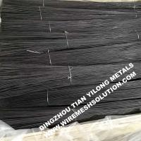 Buy cheap Black Annealed U Type Wire for Construction Japan from wholesalers