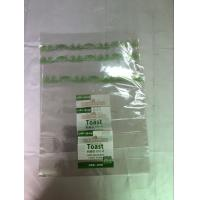 Buy cheap Multi Functional Self Adhesive Plastic Bags OPP Bread Bag Easy Seal And Open from wholesalers