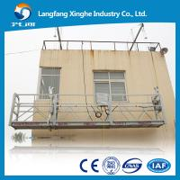 Quality ~9.5m/nim zlp630 aluminum Malaysia gondola , suspended hanging scaffolding , electric swing stage gondola for sale