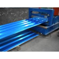 Buy cheap High Strength Aluminum Corrugated Panels, Pressure Template GB6891-86 Remark from wholesalers