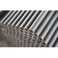 Quality Round  Shape Carbon Steel Precision Steel Tubes For Machinery for sale