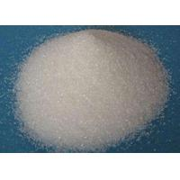 China Diphenylacetonitrile CAS 86-29-3 White Crystal Powder Herbicide Isocyanate Synthesis on sale
