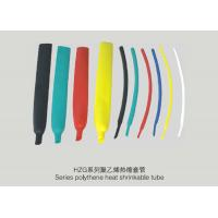 Quality Polyolefin Colored Heat Shrink Tubing , Heat Shrink Sleeving Flame Resistance for sale