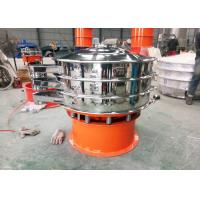 Quality RFT - 1000 Powder Sifter Machine , Circular Industrial Sieving Machine for sale