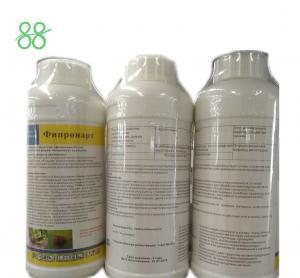 Quality Liquid Matrine 1%SL Botanical Pesticide for sale