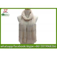 Buy cheap China supplier stripe silver shawl gilding spring summer pink scarf 70*180cm 20 from wholesalers
