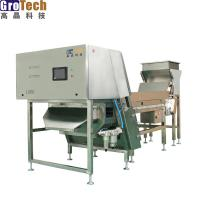 Buy cheap Cashew Nuts Optical Sorting Machine from wholesalers